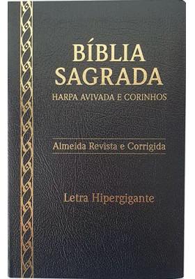 Bíblia Sagrada - Letra Hipergigante - Harpa Avivada e Corinhos - ARC - Luxo - Preta