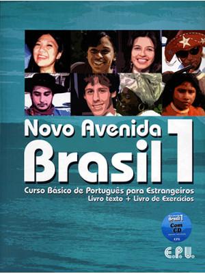 Novo Avenida Brasil - Vol. 1