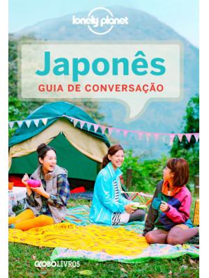 Guia de Conversação Lonely Planet - Japonês (Keiko Hagiwara / Yoshi Abe)