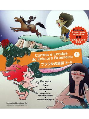 Contos e Lendas do Folclore Brasileiro - Vol. 1