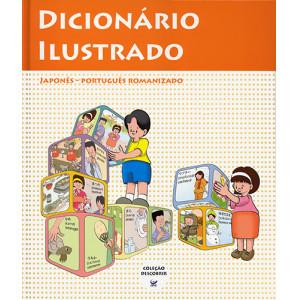 Dicionário Ilustrado Japonês/Português Romanizado