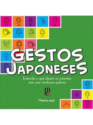 Gestos Japoneses (Hamiru-aqui)