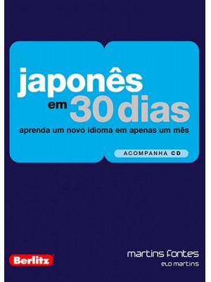 Japonês em 30 Dias (Charles Berlitz)