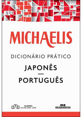 Michaelis - Dicionário Prático Japonês/Português