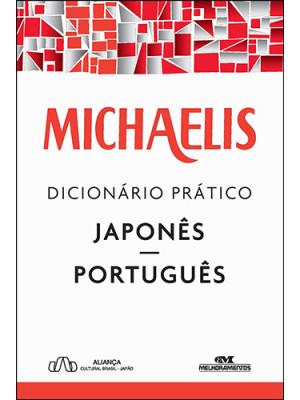 Michaelis – Dicionário Prático Japonês/Português