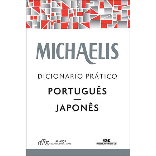 Michaelis – Dicionário Prático Português/Japonês