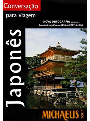 Michaelis Tour: Conversação Para Viagem - Japonês