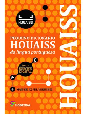 Pequeno Dicionário Houaiss da Língua Portuguesa (Antônio Houaiss)