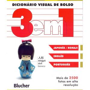 Dicionário Visual de Bolso 3 em 1: Japonês-Romaji / Inglês / Português (Dorling Kindersley)