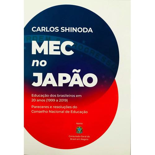 MEC no Japão (Carlos Shinoda)