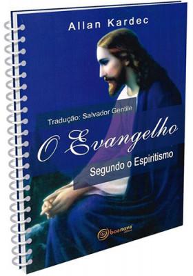 O Evangelho Segundo O Espiritismo – Espiral (Allan Kardec / Salvador Gentile)
