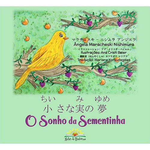 O Sonho da Sementinha - 小さな実の夢 (Bilingual / バイリンガル) (Ângela Maracheski Nishimura)