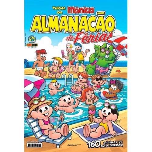 Almanacão de Férias Turma da Mônica - No. 2