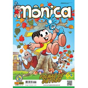 Mônica - No. 60: Folhas de Outono