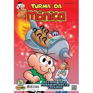 Turma da Mônica - No. 49: Última Vaga Para O Planeta Vulkano