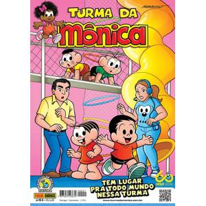 Turma da Mônica - No. 51: Tem Lugar Pra Todo Mundo Nessa Turma