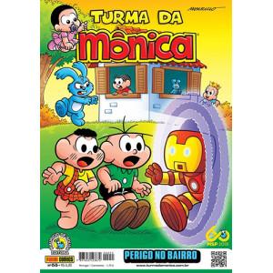 Turma da Mônica - No. 55: Perigo no Bairro