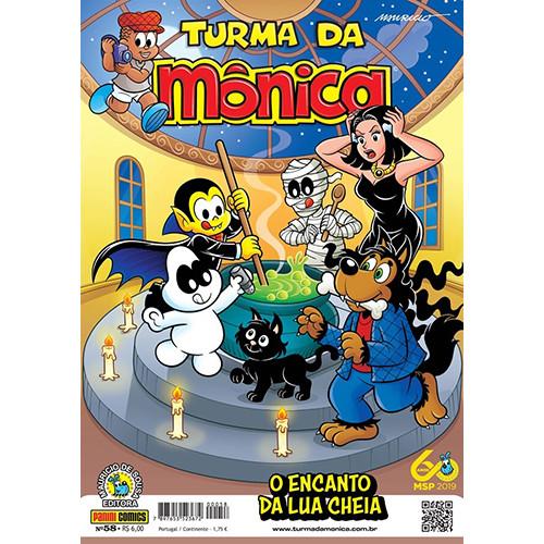 Turma da Mônica - No. 58: O Encanto da Lua Cheia