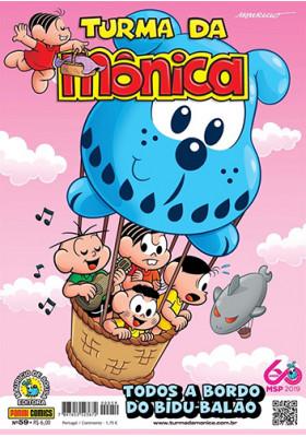 Turma da Mônica - No. 59: Todos a Bordo de Bidu-Balão