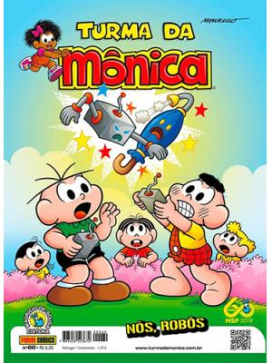 Turma da Mônica - No. 60: Nós, Robôs