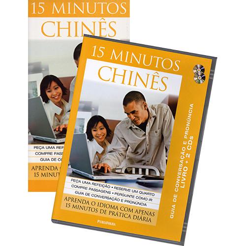15 Minutos - Chinês (Ma Cheng)