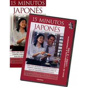 15 Minutos - Japonês (Mitsuko Maeda-Nye)
