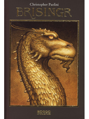 Ciclo da Herança - Vol. 3: Brisingr (Christopher Paolini)